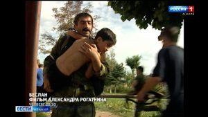 3 сентября на телеканале «Россия 1» выйдет документальный фильм «Беслан»