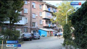 Во Владикавказе продолжается ремонт многоквартирных домов