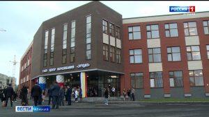 Во Владикавказе открылось новое здание школы «Эрудит»