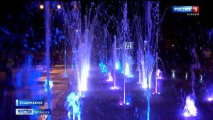 Во Владикавказе  состоялась церемония запуска светомузыкального фонтана