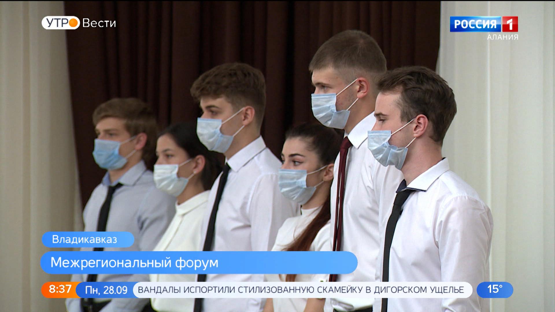Во Владикавказе прошел форум «Внедрение и использование эффективных моделей управления в образовательной организации»
