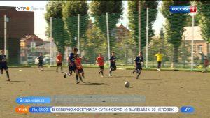 Юные спортсмены из Дигоры примут участие в финале Всероссийского фестиваля дворового футбола