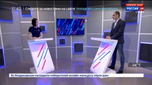 Россия 24. Открытие центра ядерной медицины во Владикавказе