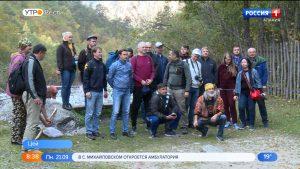 В Северной Осетии прошло заседание Совета регионов Русского географического общества