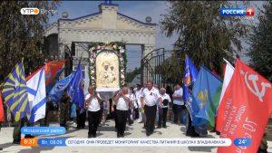 В Моздокском районе начался многодневный крестный ход с чудотворной иконой Пресвятой Богородицы