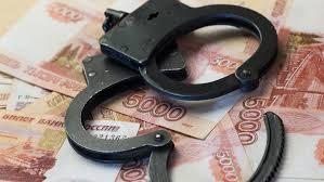 Житель Владикавказа осужден за мошенничество в особо крупном размере