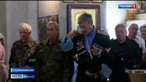 В Северной Осетии отметили День Терского казачьего войска