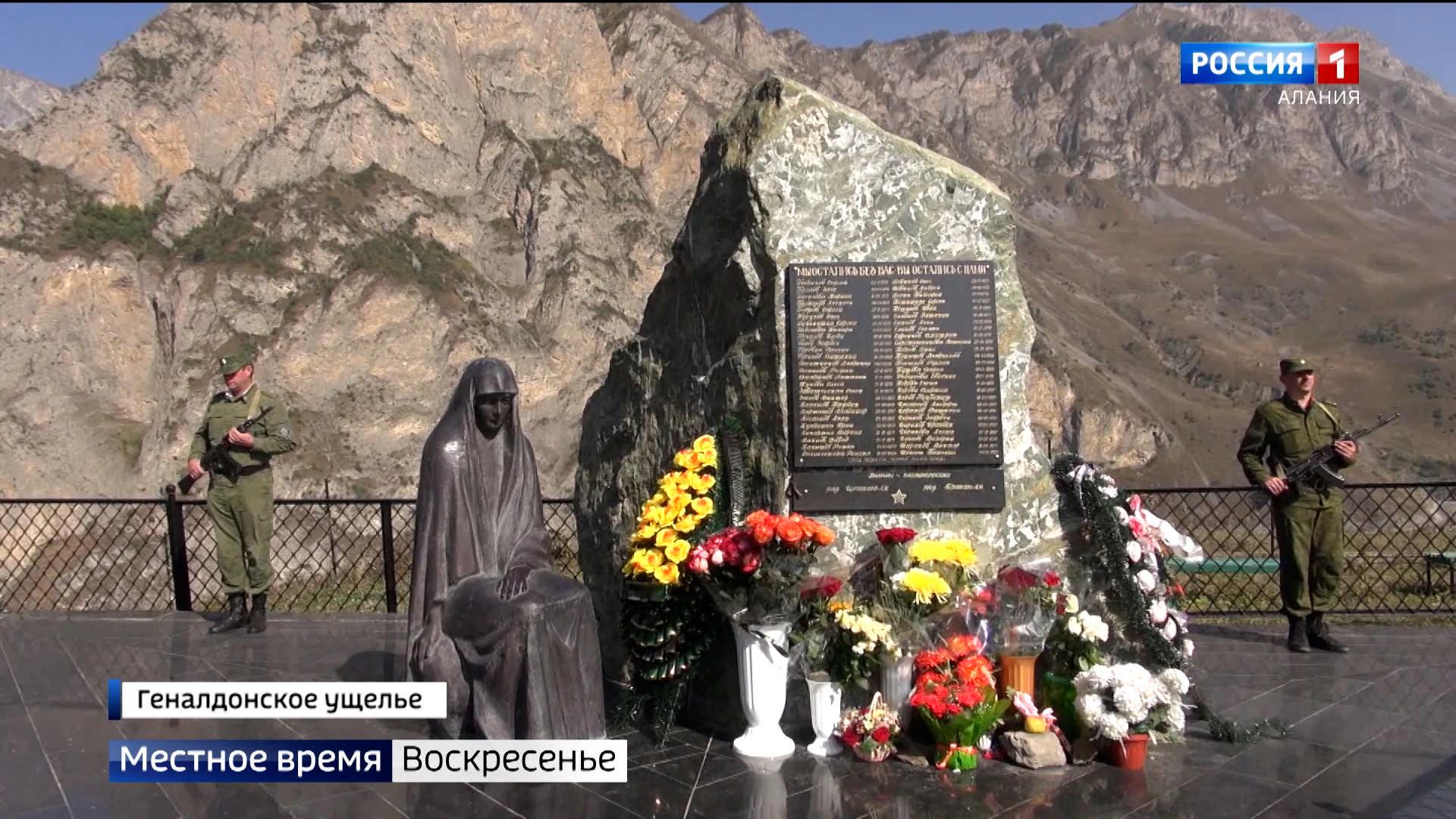 В Северной Осетии почтили память погибших в результате схода ледника Колка