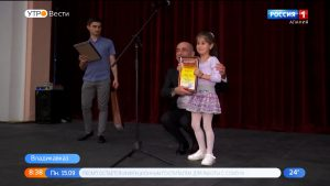 Во Владикавказе наградили победителей онлайн-конкурса «Ирон дæн»