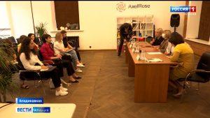 Во Владикавказе стартовал конкурс педагогического профмастерства
