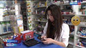 В североосетинские аптеки поступит лекарство от COVID-19