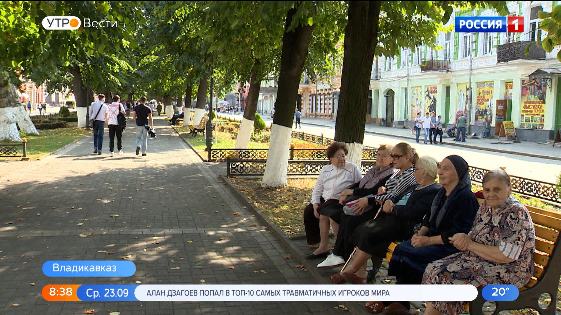 В РФ введен мораторий на штрафы за просрочку платежей ЖКХ