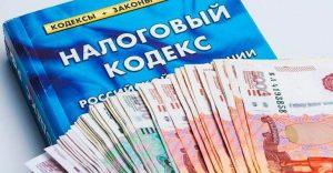Во Владикавказе в суд направлено уголовное дело об уклонении от уплаты налогов на сумму более 19 млн рублей