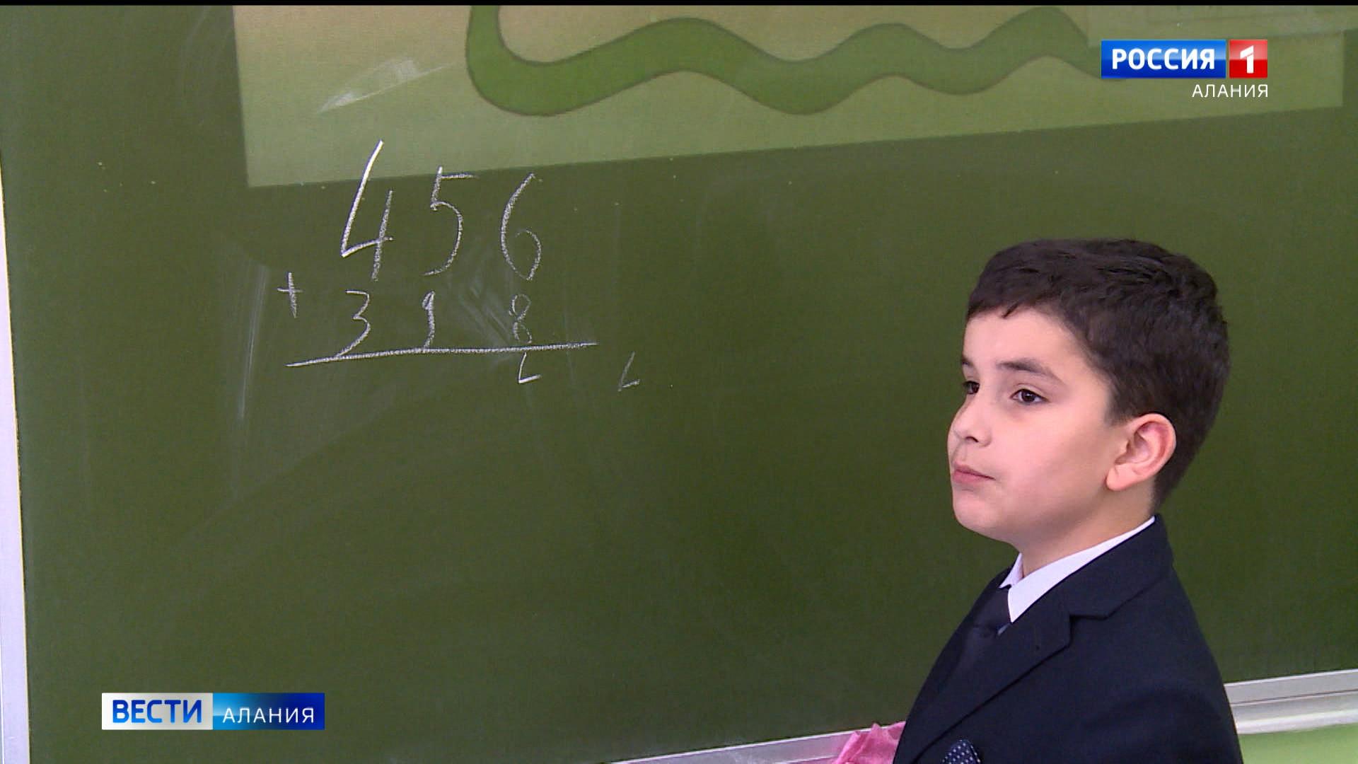 В образовательных учреждениях Северной Осетии открываются ресурсные классы для одаренных детей