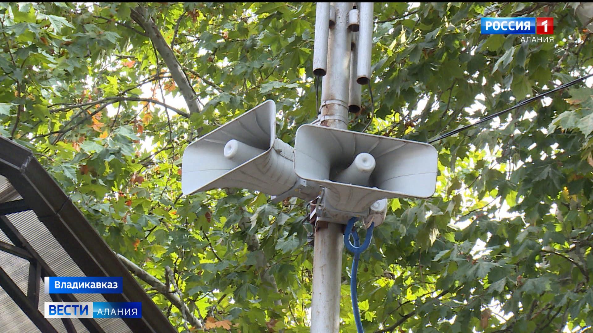 «Внимание всем!»: в Северной Осетии пройдет тестирование системы оповещения населения