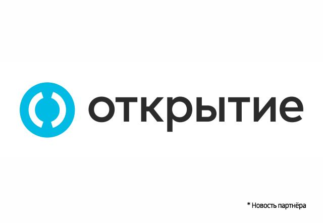 Банк «Открытие» представляет бизнес-шоу «Цифровая эволюция бизнеса»