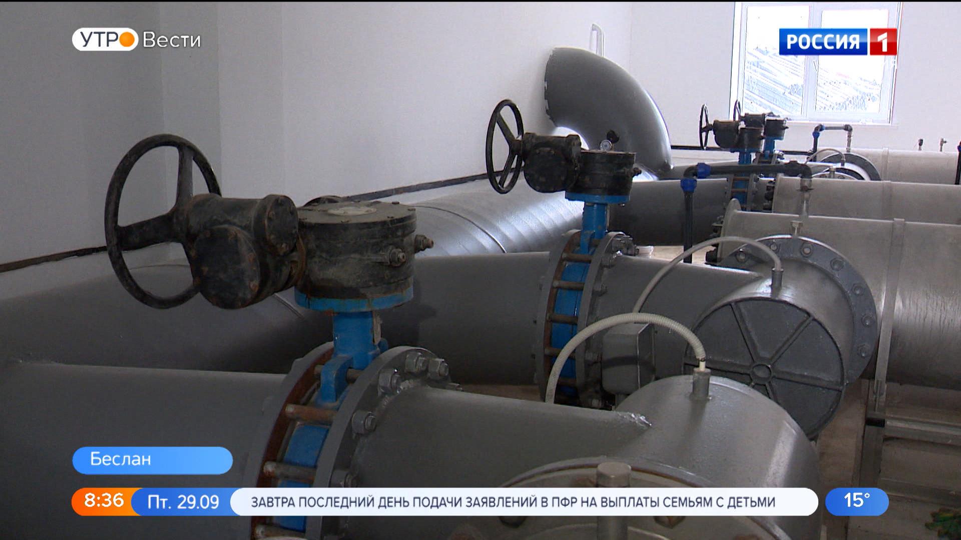 В Правобережном районе завершается реконструкция очистных сооружений