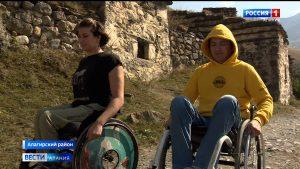 Мир без границ: супруги с ОВЗ из Москвы посетили Северную Осетию