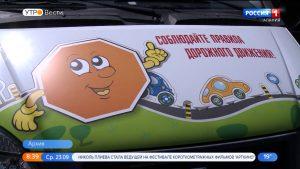 В Северной Осетии проходит профилактическая акция «Внимание — пешеход!»
