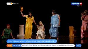 Молодежный театр «Пилигрим» стал обладателем гран-при фестиваля «Российская студенческая весна»
