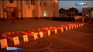 Во Владикавказе прошла акция памяти жертв терактов