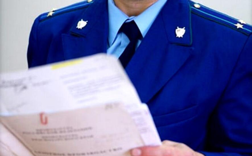 Прокуратура проверила детскую площадку во Владикавказе, на которой 4-летний ребенок получил травму