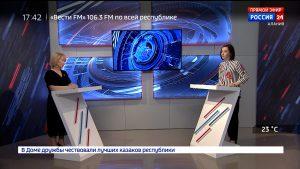 Республика. Подготовка и проведение муниципальных выборов в Северной Осетии