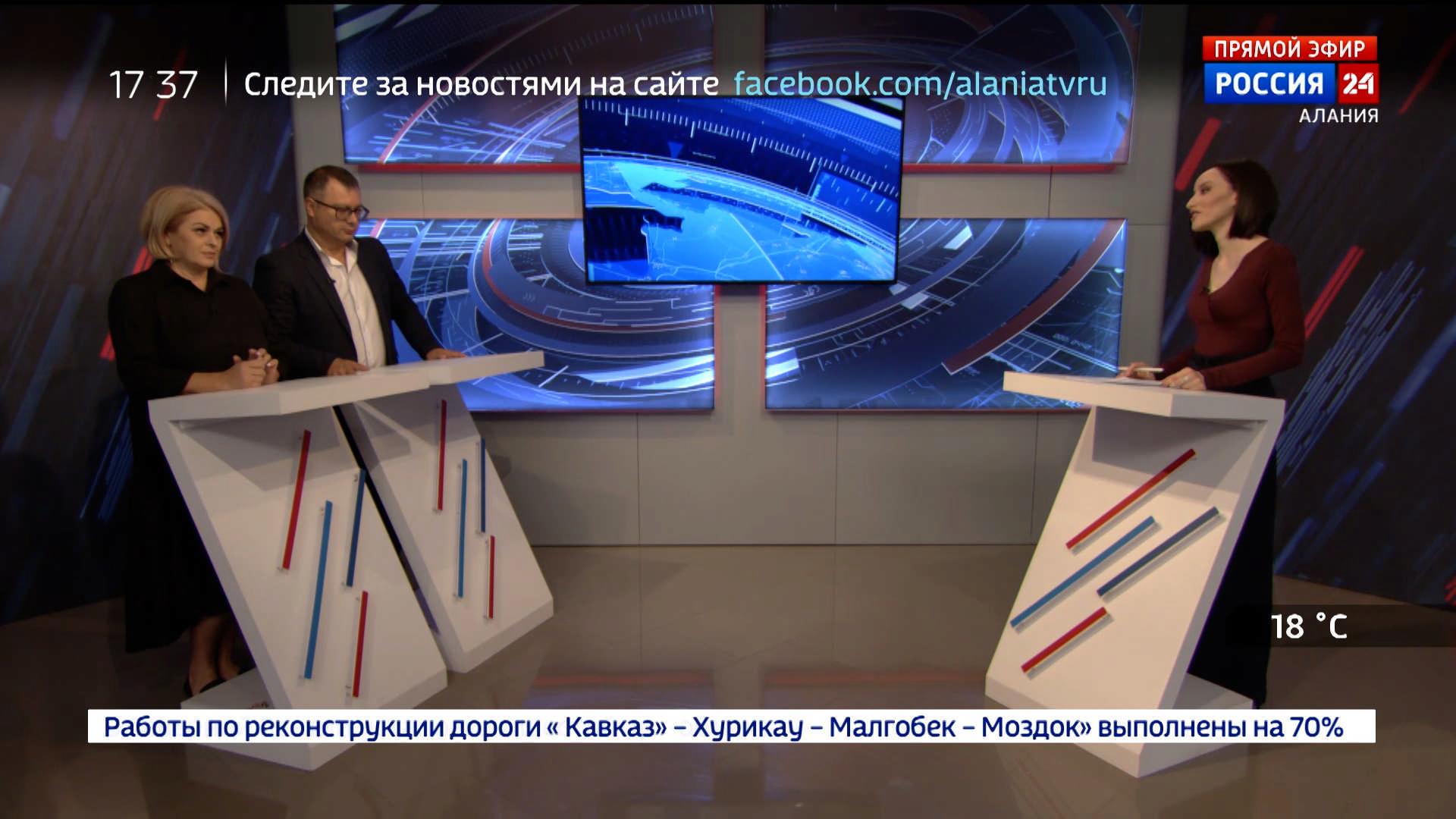Республика. Господдержка социально ориентированных некоммерческих организаций в Северной Осетии