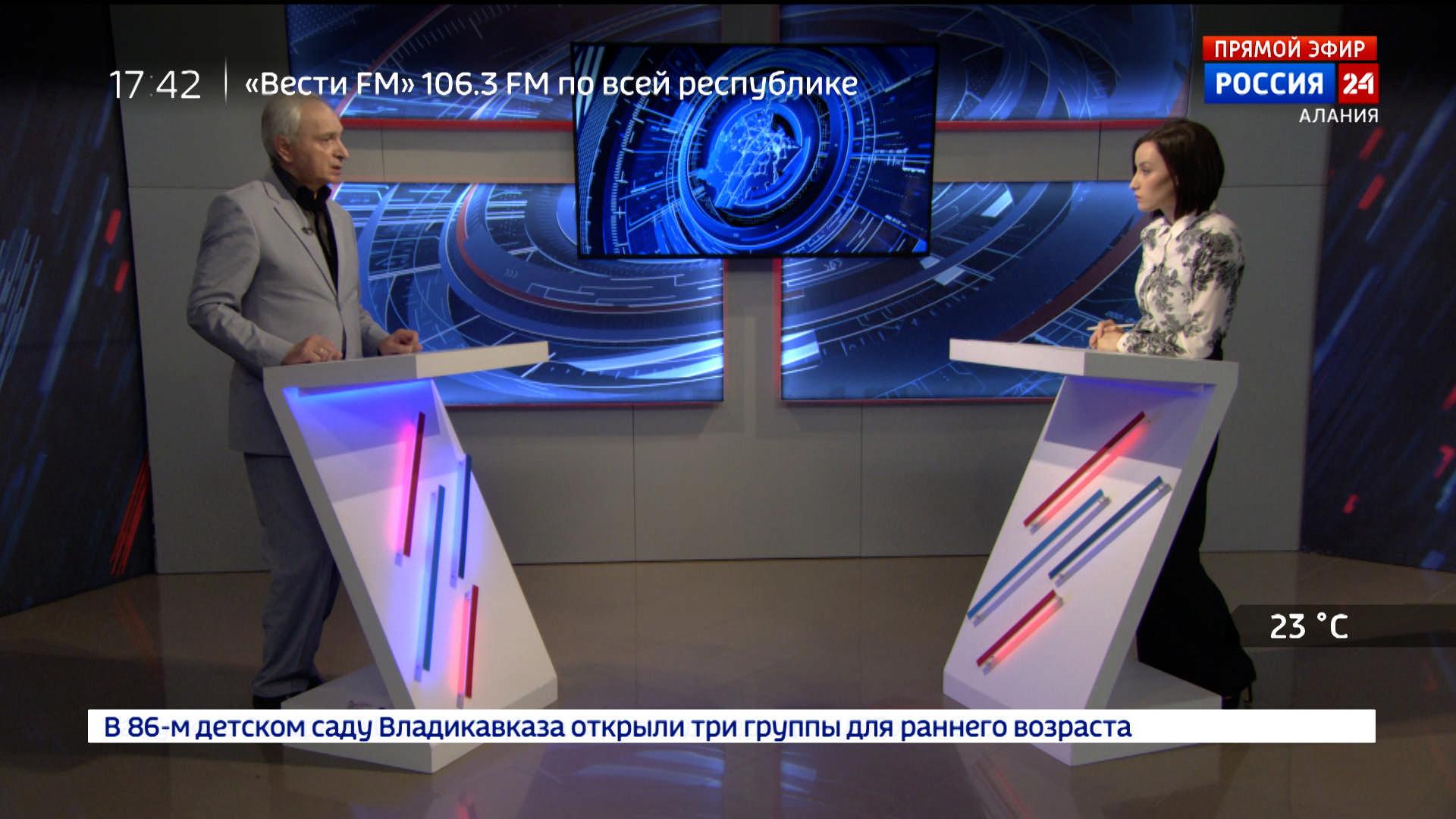 Россия 24. Польза полилингвального образования