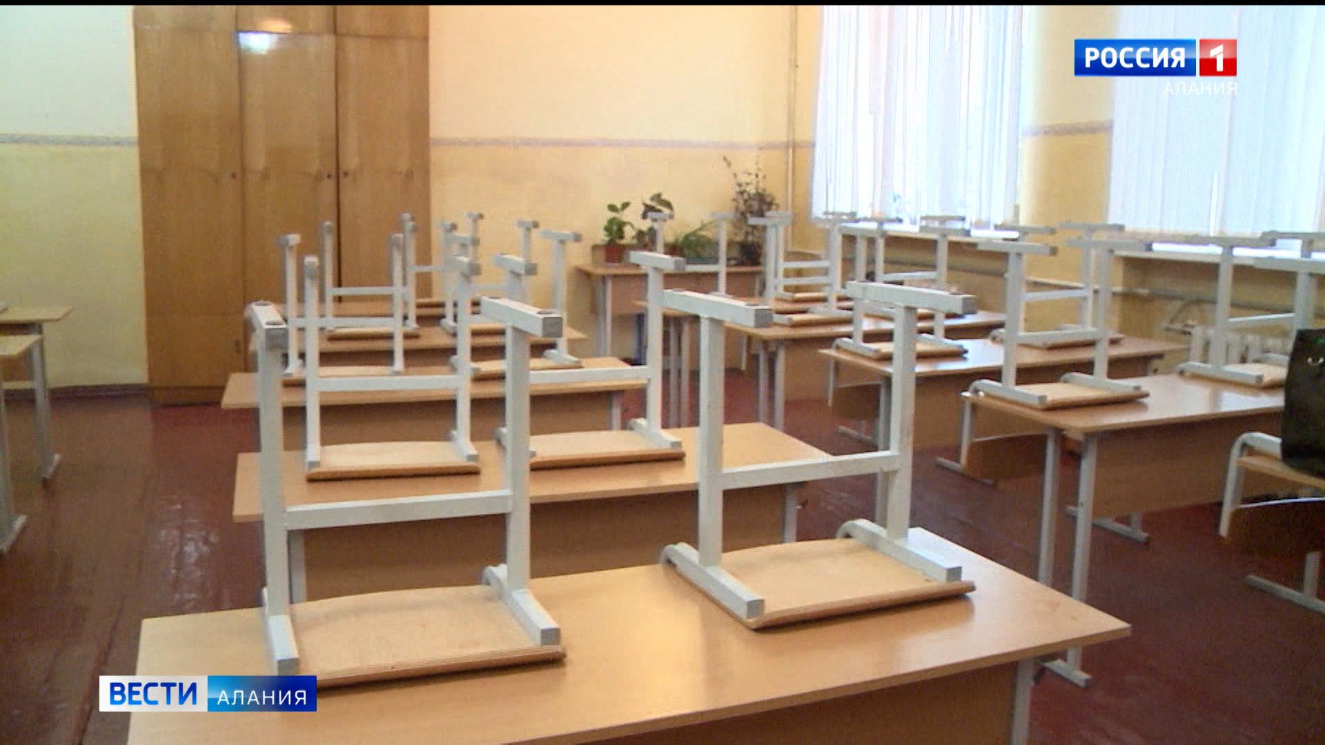 В школах Северной Осетии 16 классов закрыты на карантин