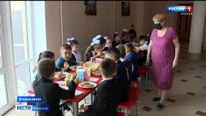 Активисты ОНФ проверили качество питания в школах Владикавказа