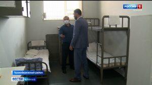 Уполномоченный по правам человека Тамерлан Цгоев проверил следственные изоляторы республики