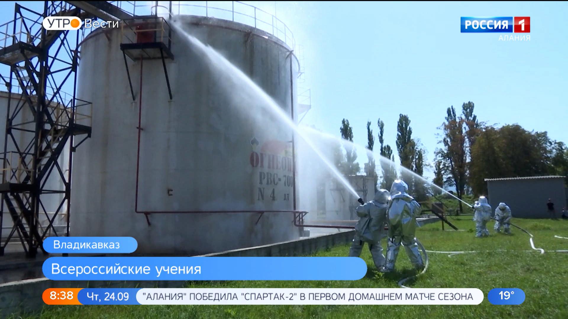 Североосетинские спасатели приняли участие  в учениях по ликвидации разлива нефти