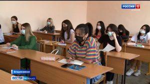 Новый год по новым правилам: североосетинские студенты начали учебу с учетом требований Роспотребнадзора