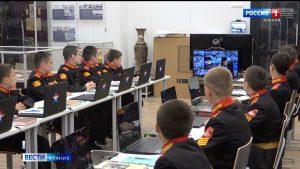 Курсанты Северо-Кавказского суворовского училища приняли участие во Всероссийском открытом уроке, который провел Владимир Путин