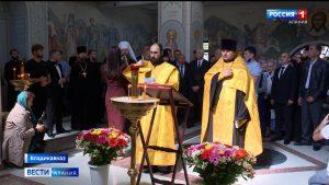 Во Владикавказе открылся духовно-просветительский центр