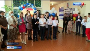 В сорока двух школах Северной Осетии открылись  «Точки роста»