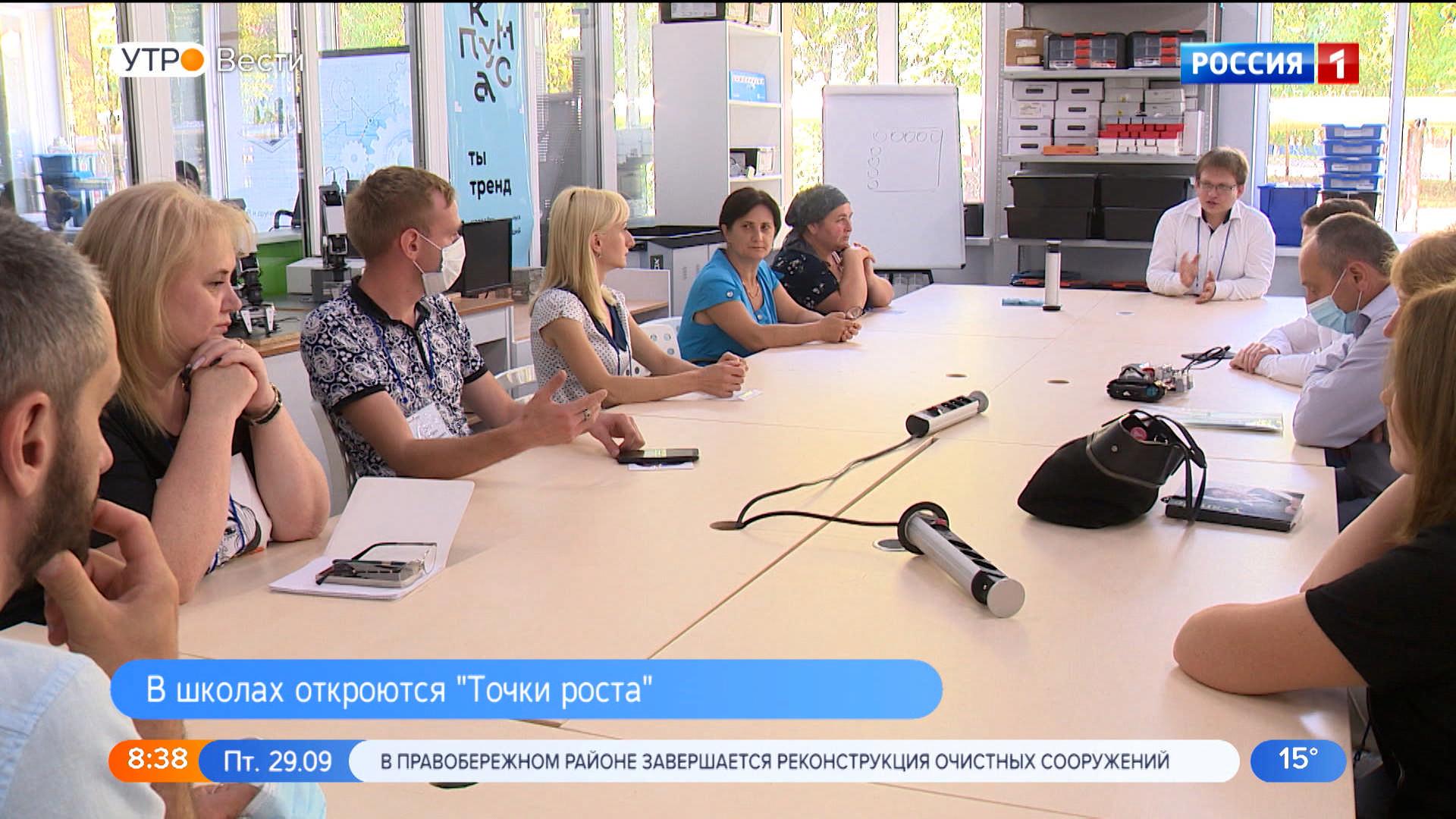 В школах Северной Осетии откроются сорок две «Точки роста»