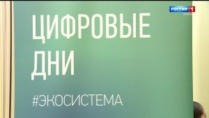 Сбербанк провел «Цифровой день» в Северной Осетии