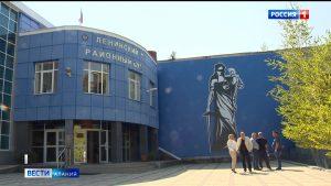 В Ленинском суде проходит очередное заседание по «делу Цкаева»