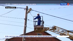 В Северной Осетии устанавливают «умные» приборы учета электроэнергии