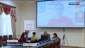 «Аудиопутешествие в мир сказок» на осетинском языке вошло в 100 самых успешных проектов России