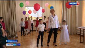 Во Владикавказе стартовал региональный этап конкурса «Воспитатель года России»