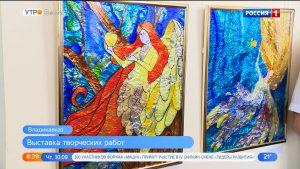 Во Владикавказе открылась выставка учащихся ардонской школы искусств
