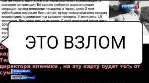В Северной Осетии участились случаи взломов аккаунтов в соцсетях
