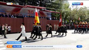В Южной Осетии отметили День республики