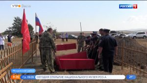 В Моздокском районе захоронили останки 45 воинов, погибших в Великую Отечественную войну