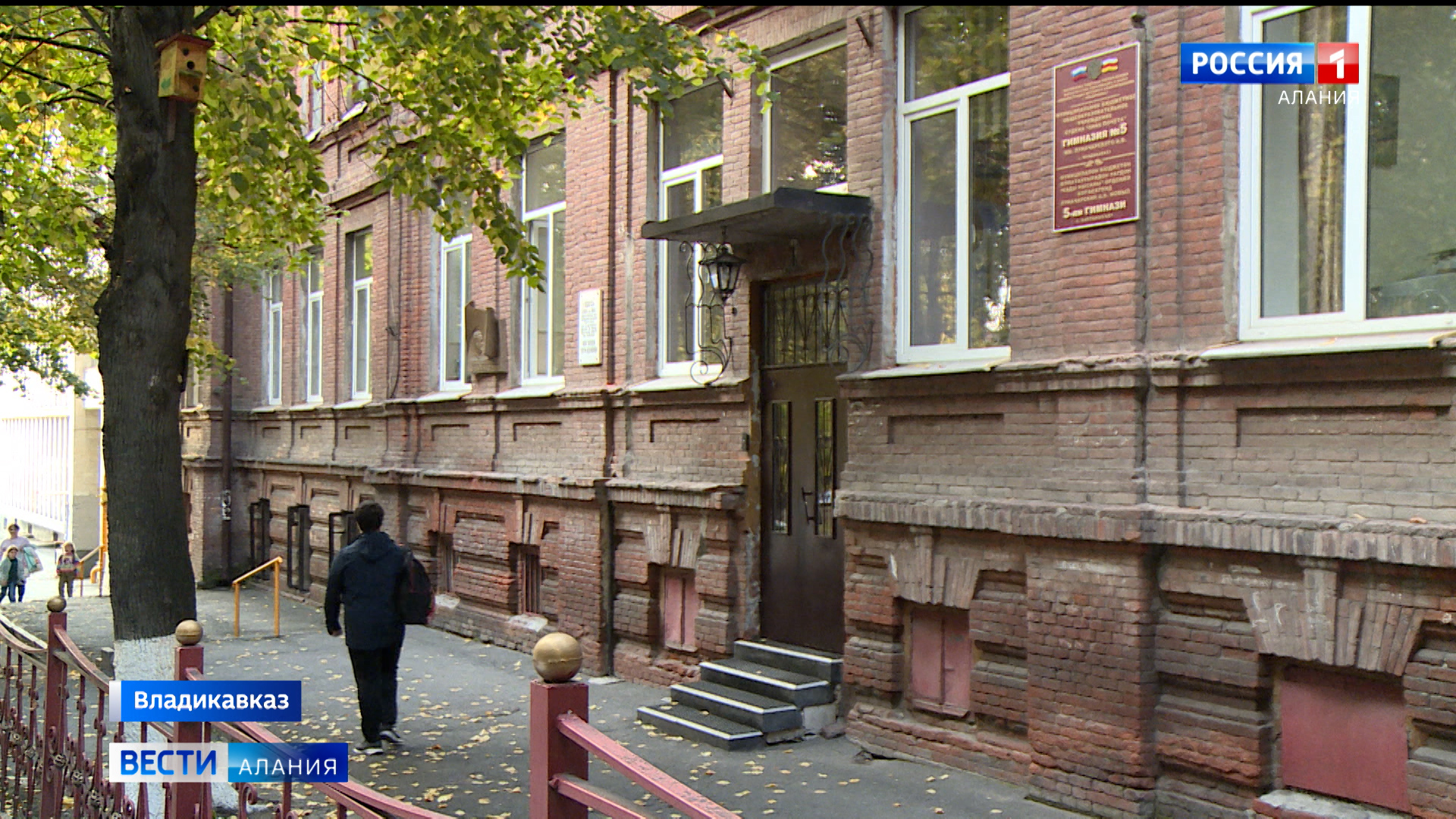 В Северной Осетии на карантин закрыты 37 классов