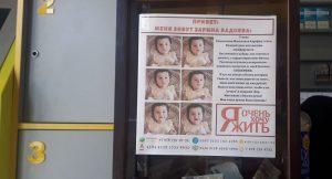 Волонтеры из Южной Осетии перевели около полумиллиона рублей на счет Зарины Бадоевой