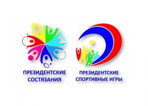 Школьные команды Северной Осетии участвуют в финале всероссийских спортивных соревнований